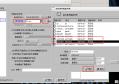 如何在服务端设置客户机双系统启动