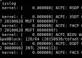 linux下查看文件命令