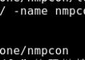 linux下文件的搜索find命令