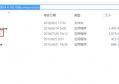 如何往linux上传和下载文件