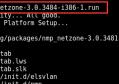 NMPCON微信接收常见报错设置